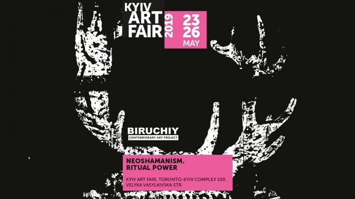 BIRUCHIY_Kyiv-Art-Fair-2019.jpeg