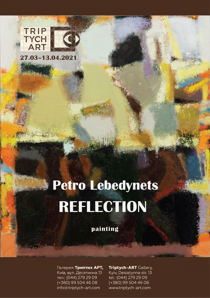 Petro Lebedynets. REFLECTION .jpg